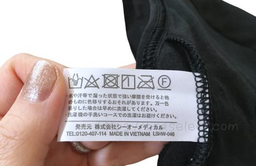 ふんわりルームブラ洗濯表示タグ